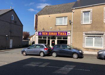 Thumbnail Retail premises for sale in St Teilo Street, Pontarddulais, Swansea