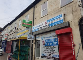 Thumbnail Serviced office to let in Soho Rd, Handsworth