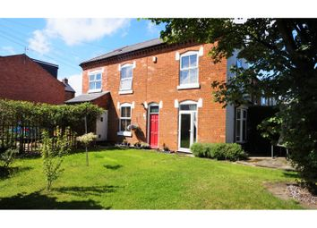 Thumbnail 3 bed end terrace house for sale in Yew Tree Villas, Sutton Coldfield