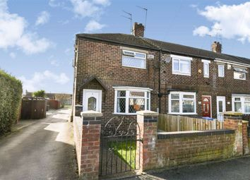 2 bed end terrace house for sale in Joscelyn Avenue, Hull, East Yorkshire HU7
