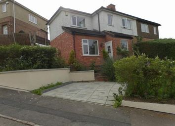 Thumbnail 3 bedroom semi-detached house for sale in Pamela Place, Leicester, Leicestershire