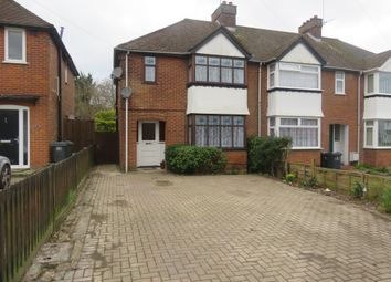 Thumbnail 3 bed end terrace house for sale in Kingsnorth Road, Kingsnorth, Ashford