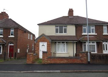 Thumbnail 2 bedroom semi-detached house to rent in Wrights Avenue, Cannock