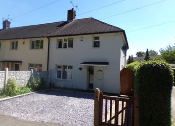 Thumbnail 3 bed end terrace house for sale in Gardendale Avenue, Clifton, Nottingham, Nottinghamshire