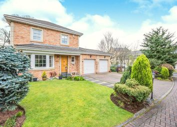 Thumbnail 4 bed detached house for sale in Donibristle Gardens, Dalgety Bay, Dunfermline