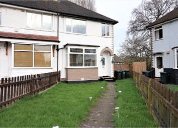 Thumbnail 3 bed end terrace house for sale in Partridge Croft, Coventry