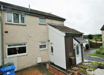 Thumbnail 1 bed flat for sale in Laburnum Road, Backnock, Banknock