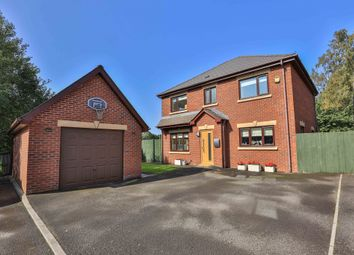 4 bed detached house for sale in Forest Glade, Whitchurch, Cardiff CF14