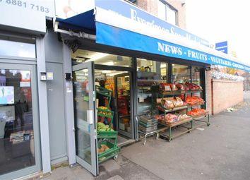 Thumbnail Retail premises to let in Lymington Avenue, Wood Green, London