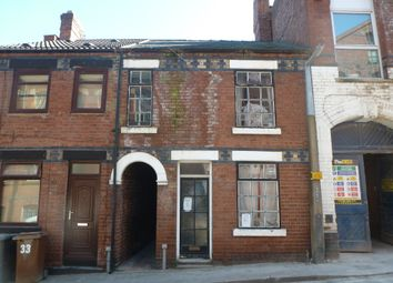 Thumbnail 3 bed terraced house for sale in Wood Street, Ilkeston