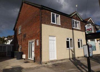 Thumbnail Studio to rent in Bramcote Avenue, Beeston, Nottingham