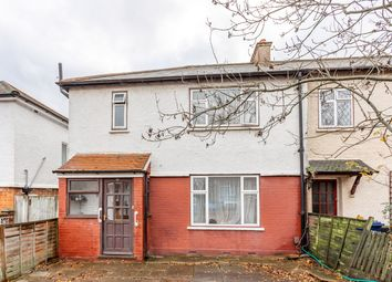 Thumbnail 3 bed end terrace house for sale in Chestnut Grove, London