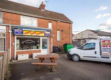 Thumbnail 1 bed flat for sale in West View, Barlby Road, Selby