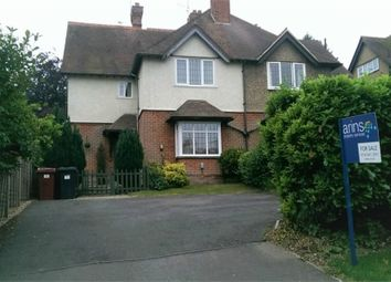 Thumbnail 2 bed flat for sale in Oak Tree Road, Tilehurst, Reading, Berkshire