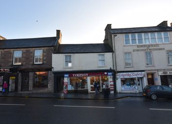 Thumbnail 2 bed flat for sale in 104A High Street, Lanark