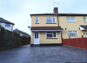 Thumbnail 3 bedroom end terrace house for sale in Dilloways Lane, Willenhall