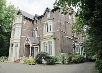 Thumbnail 2 bed flat for sale in St. Peters Court, Alexandra Drive, Aigburth, Liverpool