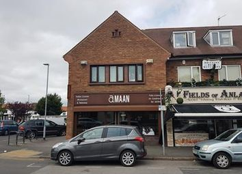 Thumbnail Leisure/hospitality for sale in 5 Hull Road, Anlaby, Hull