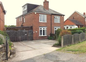 Thumbnail 3 bed semi-detached house for sale in Boughton Lane, Clowne, Chesterfield
