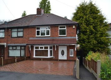 Thumbnail 3 bed semi-detached house for sale in Thimblemill Road, Smethwick