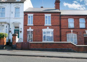 Thumbnail 3 bedroom terraced house for sale in Oak Road, West Bromwich