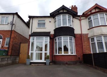 Thumbnail 3 bed semi-detached house for sale in Grafton Road, Oldbury, Birmingham, West Midlands