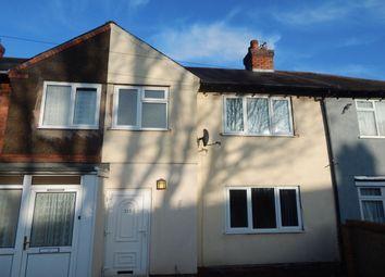 Thumbnail 2 bed terraced house for sale in Lockwood Road, Northfield, Birmingham