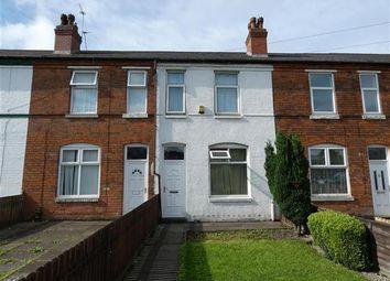 Thumbnail 3 bedroom terraced house to rent in Trafalgar Grove, Yardley, Birmingham