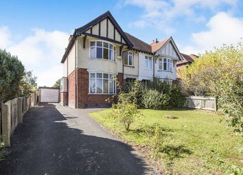 Thumbnail 3 bed semi-detached house for sale in Fairmount Drive, Loughborough