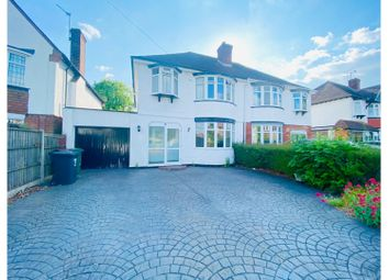 Thumbnail Semi-detached house to rent in Belvedere Gardens, Wolverhampton