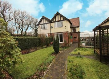 Thumbnail 3 bed semi-detached house for sale in Ash Tree Square, Bramcote, Nottingham
