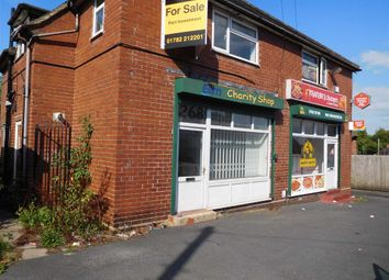 Thumbnail Retail premises to let in High Street, Newcastle, Staffordshire