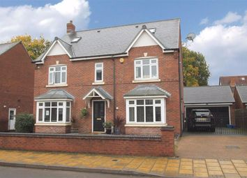 Thumbnail 5 bed detached house for sale in Cardinal Close, Edgbaston, Birmingham
