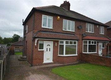 Thumbnail 3 bed semi-detached house to rent in Close Road, Castleford