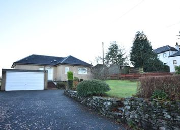 Thumbnail 3 bed detached bungalow for sale in Peat Road, Muthill