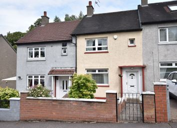 Thumbnail 2 bed terraced house for sale in Annan Drive, Rutherglen, Glasgow