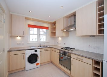Thumbnail 2 bed semi-detached house to rent in Briargrove Terrace, Inverness