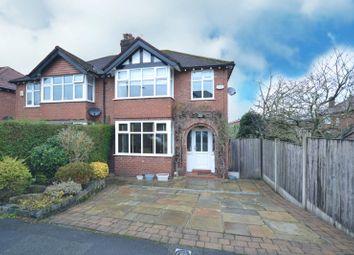 Thumbnail 3 bed semi-detached house for sale in Moss Lane, Alderley Edge