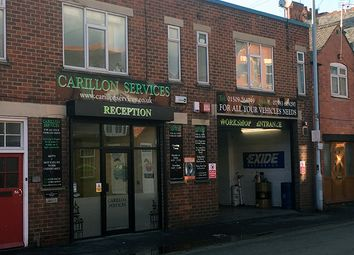 Thumbnail Parking/garage for sale in Queens Road, Loughborough
