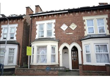 Thumbnail 5 bed semi-detached house to rent in Rosebery Avenue, Nottingham