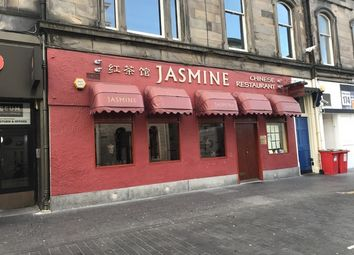 Thumbnail Restaurant/cafe for sale in Grindlay Street, Edinburgh