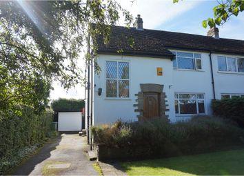 Thumbnail 3 bedroom semi-detached house for sale in Farrar Lane, Leeds
