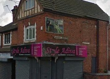 Thumbnail Retail premises to let in Tividale Road, Tividale