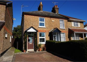 Thumbnail 2 bed end terrace house for sale in Prairie Road, Addlestone