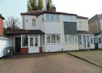 Thumbnail 2 bedroom property for sale in Glendon Road, Erdington, Birmingham