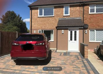 Thumbnail 3 bed end terrace house to rent in Lynden Way, Swanley