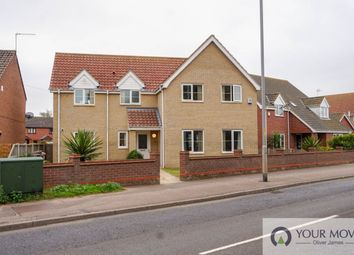 Thumbnail 3 bed detached house to rent in Beccles Road, Bradwell, Great Yarmouth