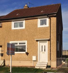 Thumbnail 3 bed end terrace house to rent in Kenshaw Avenue, Larkhall