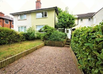 3 bed terraced house for sale in Linden Road, Bournville, Birmingham B30
