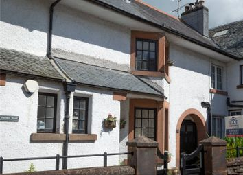 Thumbnail 2 bed maisonette for sale in George Street, Doune, Stirlingshire